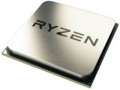 AMD Ryzen 5 1600X Tray AM4 (3,600GHz)