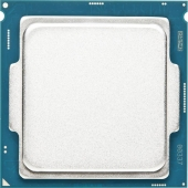 Intel Tray Celeron Dual-Core Processor G3900 2,8Ghz 2M Skylake